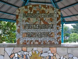 gisenyi-genocity memorial